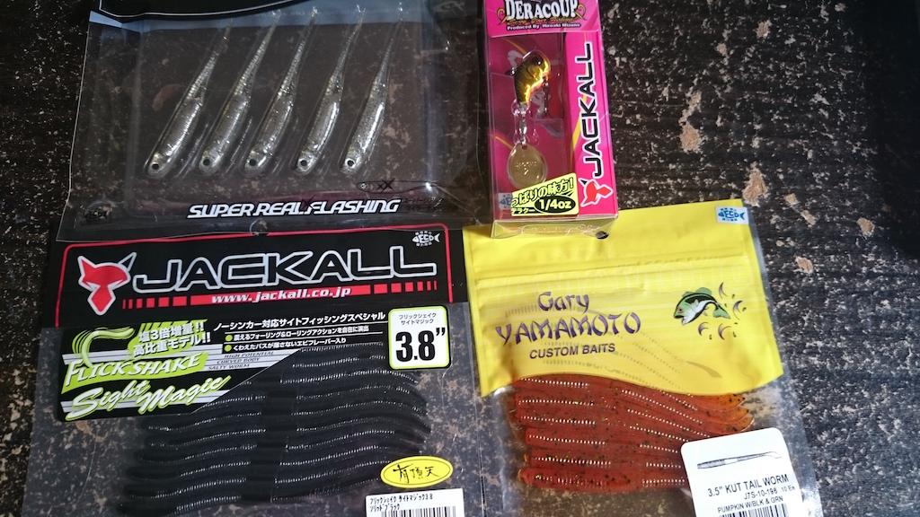 秋の釣りに向けて衝動買い!Amazonとヤフオクと楽天市場にて。
